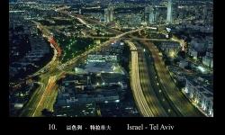 Diaporamas - Visite de l'Asie en 8 minutes