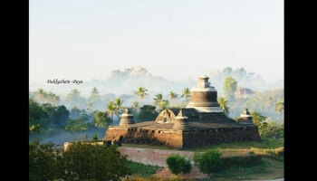 Discovery of Burma