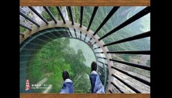 Diaporamas PPS - La passerelle de verre en Chine